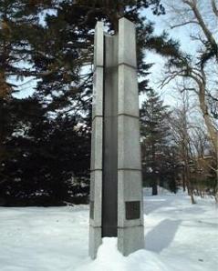 植物園内にそびえる記念塔(歌碑)