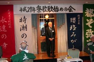 来賓のご挨拶をする石山喬北海道大学校友会エルム会長