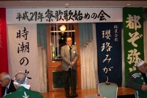 来賓のご挨拶をする西口規彦北海道大学総長補佐