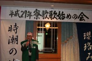 閉会の辞を述べる白浜憲一恵迪寮同窓会代表幹事