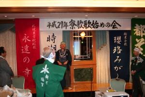 「都ぞ弥生」斉唱の音頭をとる大谷文昭北海道支部組織幹事