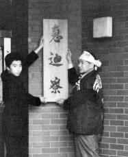 札幌地区男子寮から第三代恵迪寮へ